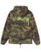 Stussy Ripstop Pullover Camo