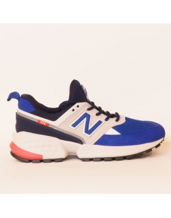 NEW BALANCE MS574 D UG UV BLUE